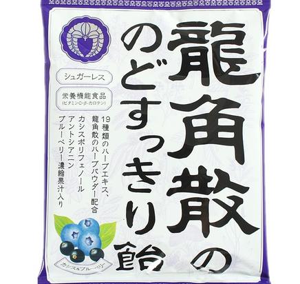 藍莓味龍角散