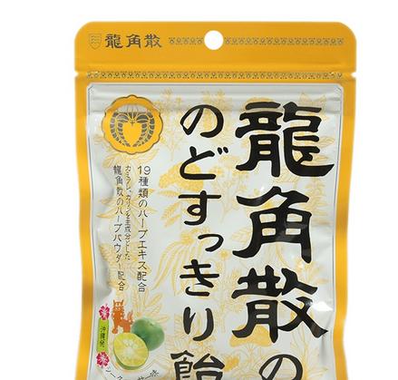 檸檬味龍角散