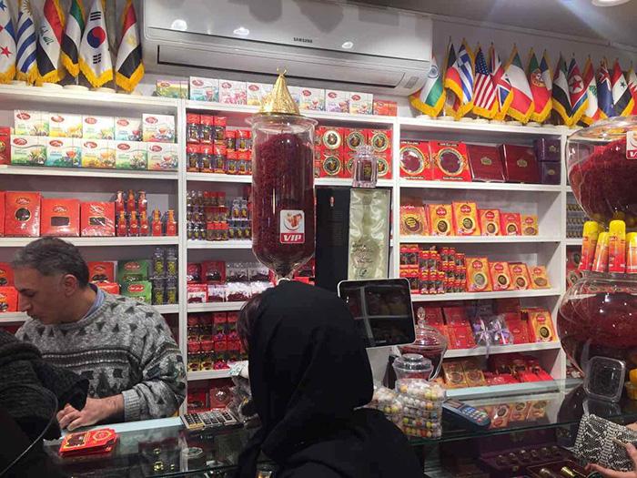 伊朗藏红花店