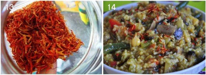 藏紅花蔬菜粥的做法最后一步撒上草紅花